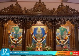 Ekadashi Darshan 17 Mar 2019