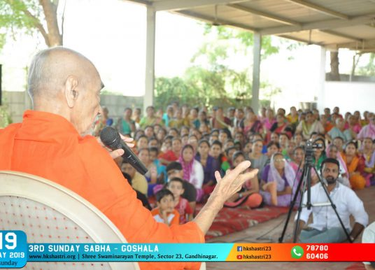3rd Sunday Vachnamrut Katha 19 May 2019