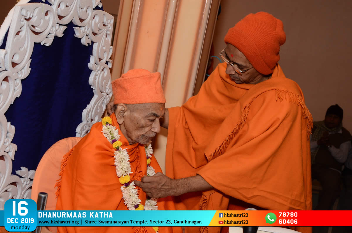 Dhanurmaas – 16 Dec 2019