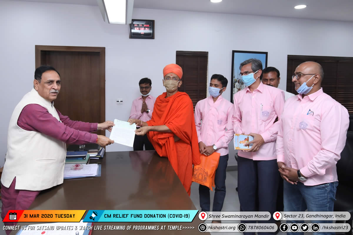 CM Relief Fund Donation for COVID-19